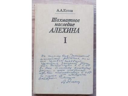 870 sachovy odkaz alexandra alechina i