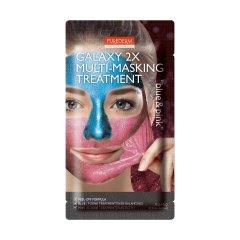 Purederm GALAXY 2x slupovací maska modrá a růžová 2x6g