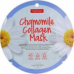 Purederm Textilní kolagenová maska s heřmánkem