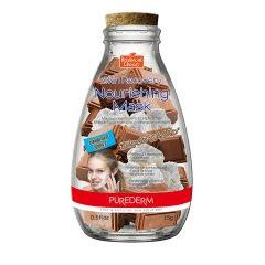 Purederm Výživná regenerační  pleťová maska Čokoláda,15 ml