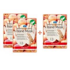 Purederm Hydratační a výživná maska na ruce s výtažky z broskví, AKCE 2+1 ZDARMA