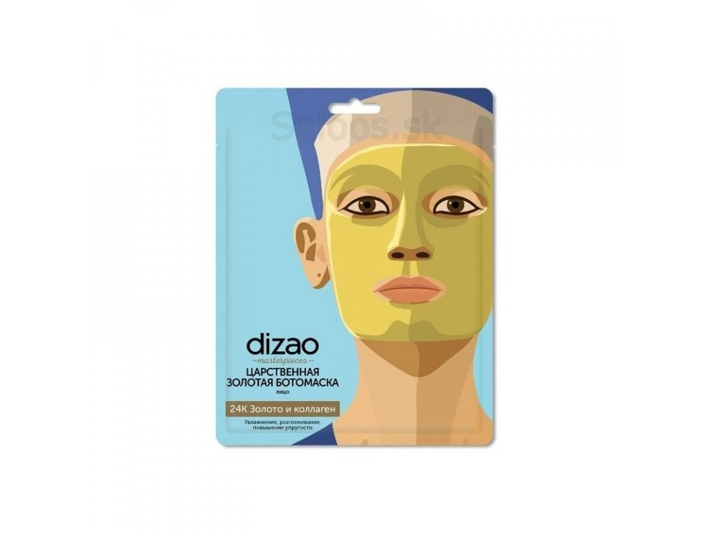dizao botomusk for the face regal gold 24k gold and collagen 2