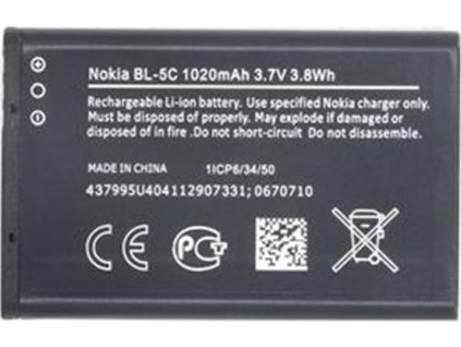 Baterie Nokia BL-5C, Li-Ion 1020mAh - bulk