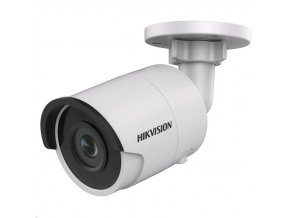 HIKVISION DS-2CD2045FWD-I (2.8mm)