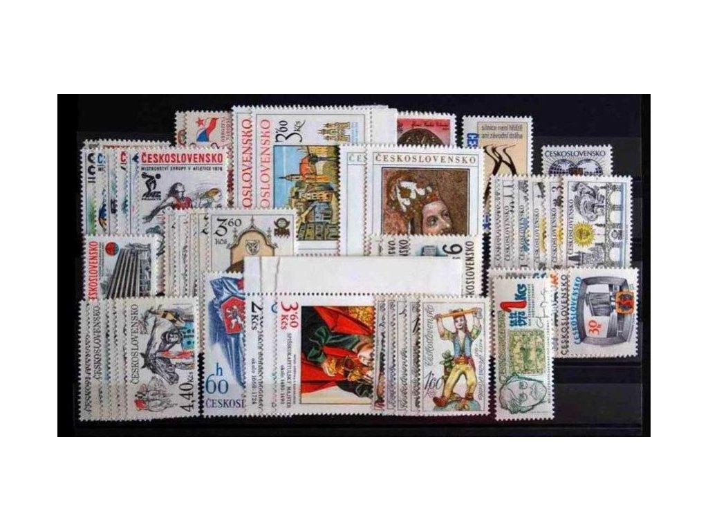1978, kompletní ročník výplatních známek, ** , ilustrační foto