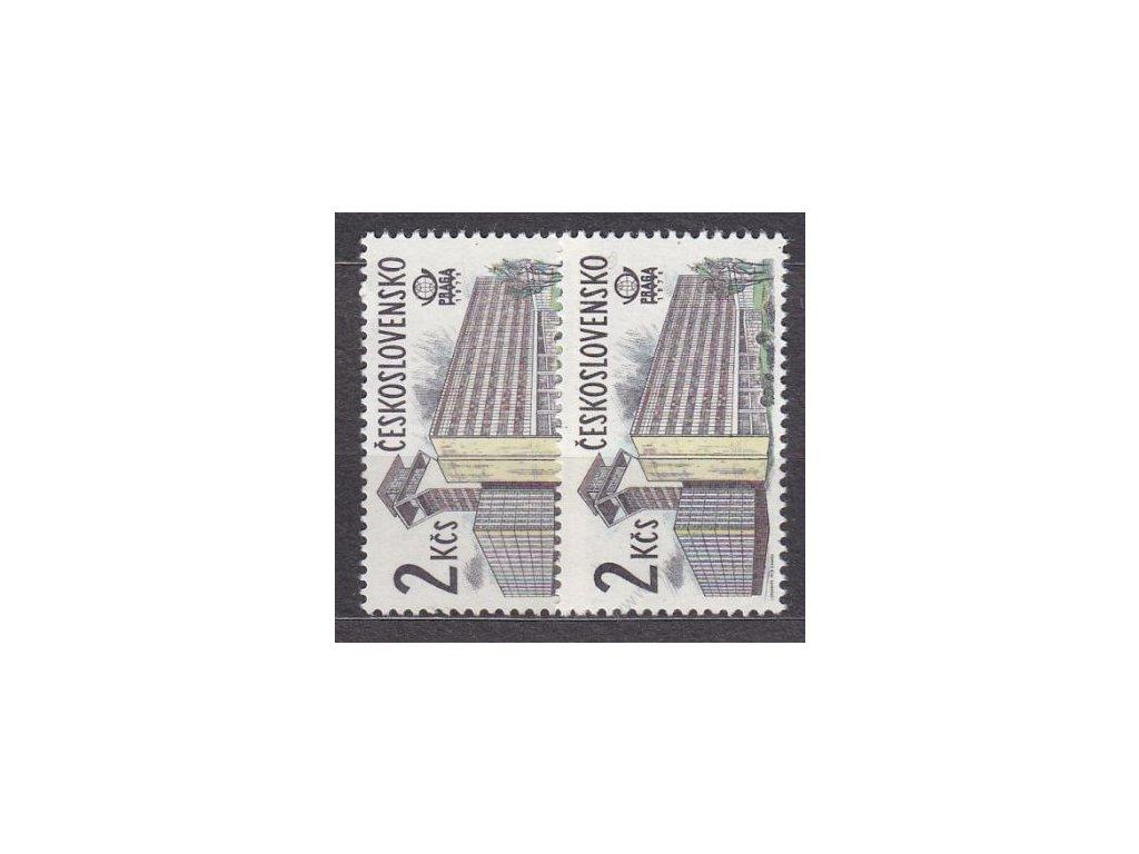 1978, 2Kčs Praha, 2 ks, papír fl1 a oz, Nr.2331ya