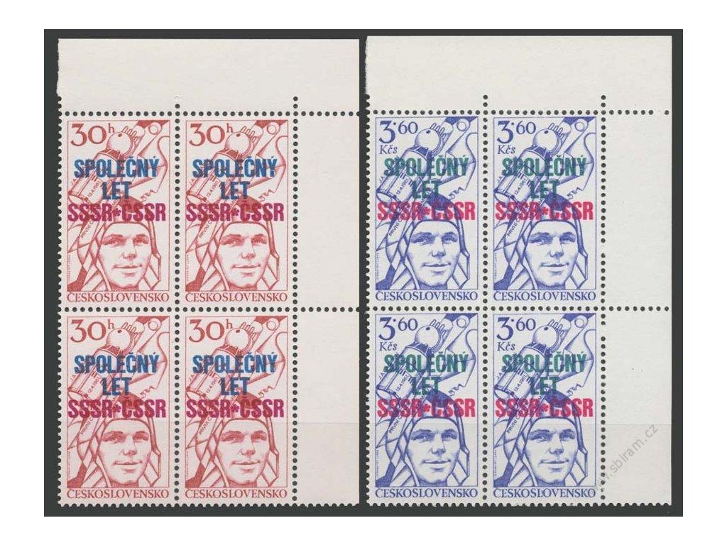 1978, 30h-3.60Kčs Společný let, roh. 4bloky, Nr.2296-97, **