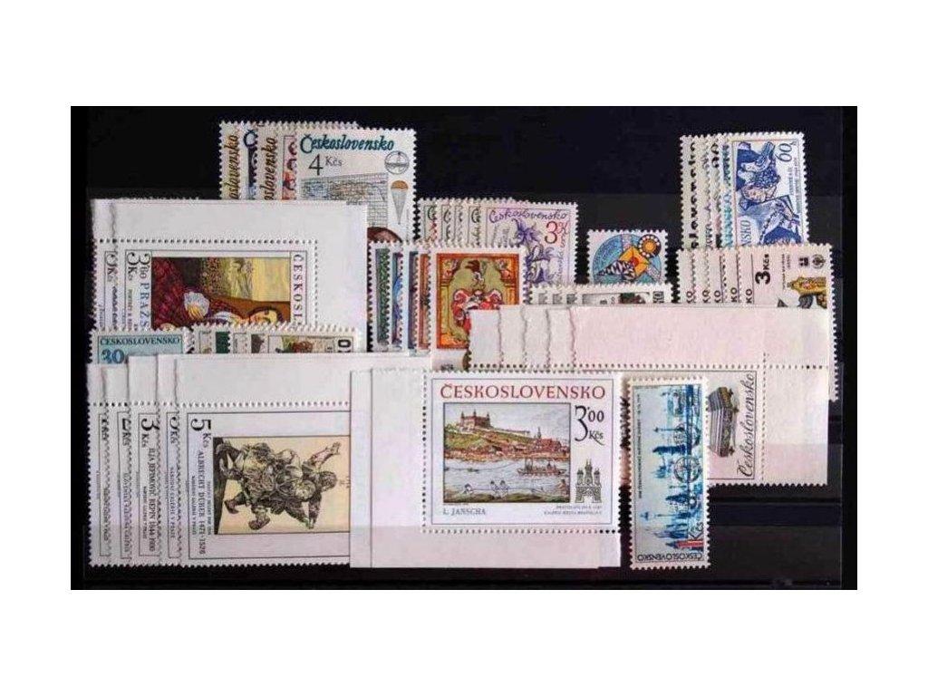 1979, kompletní ročník výplatních známek, ** , ilustrační foto