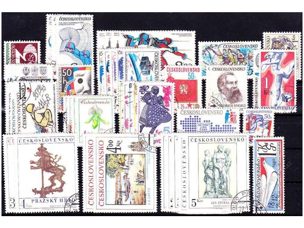 1980, kompletní ročník výplatních známek, razítkované, ilustrační foto
