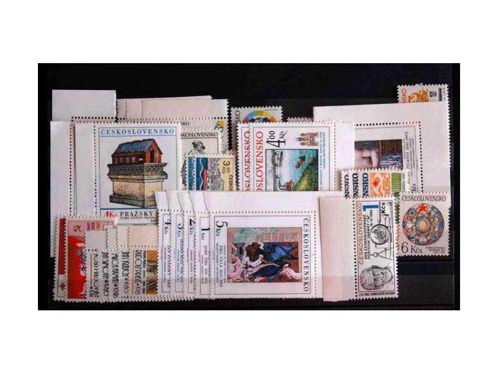 1982, kompletní ročník výplatních známek, ** , ilustrační foto