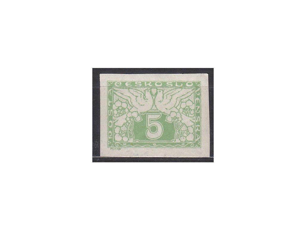 Spěšné 5h zelená, bílý papír, Nr.S2N, * po nálepce