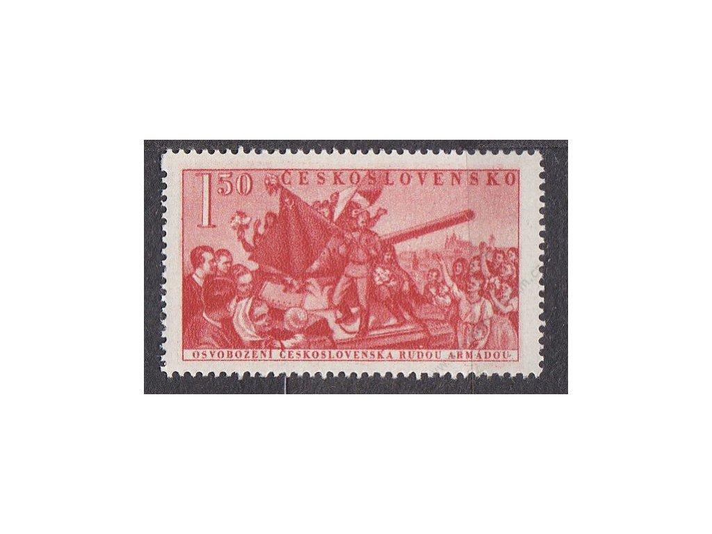 1952, 1.50Kčs Květen, vynech. perf. otvor, Nr.653