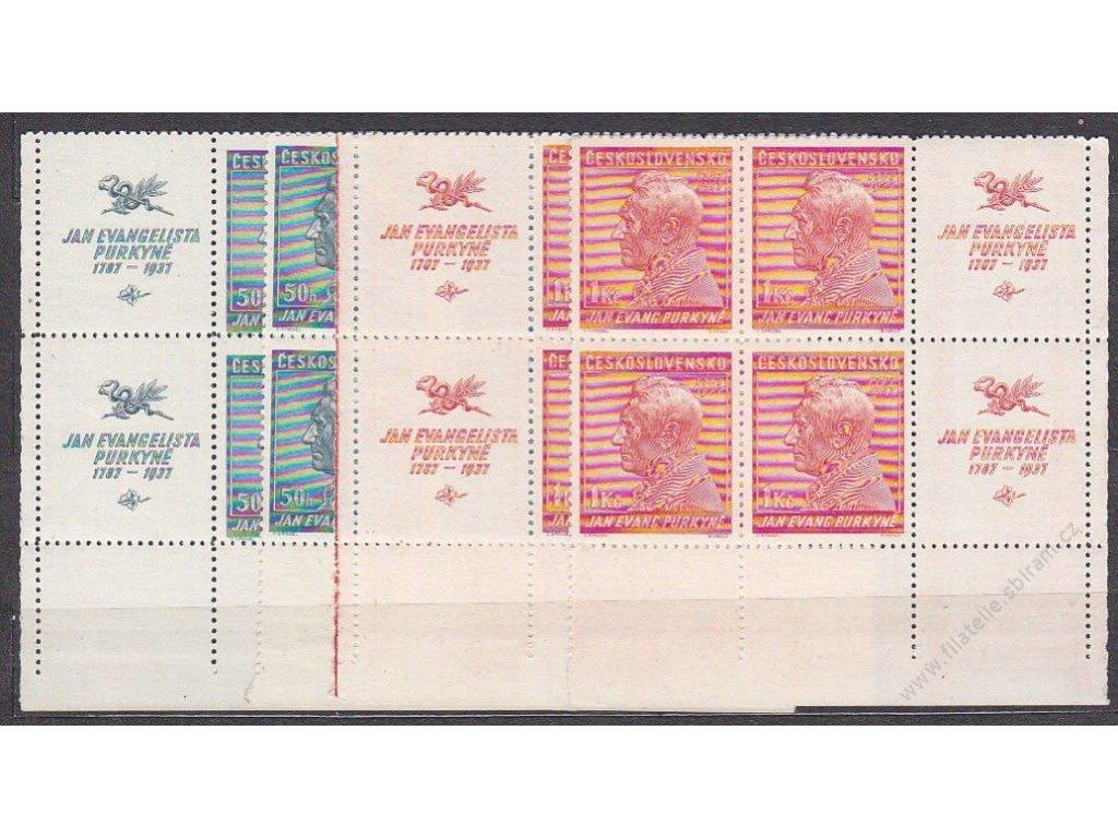 50h-1Kč Purkyně, L+P dolní 6bloky s kupony, Nr.322