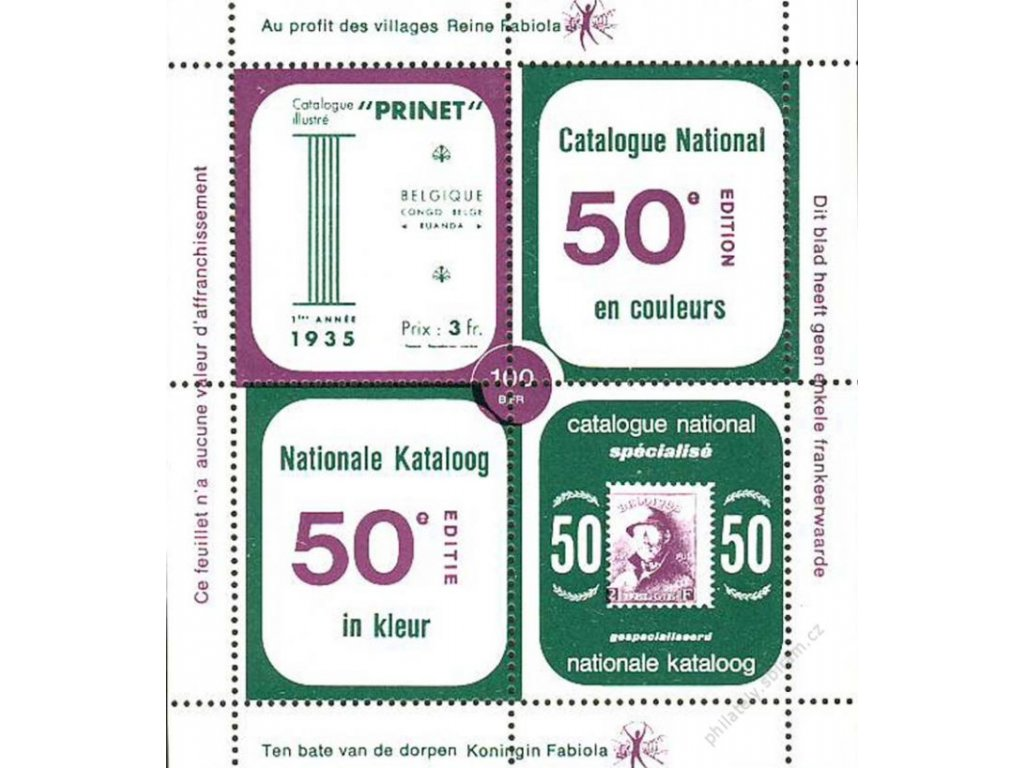 1985, Nationale katalog, reklamní aršík, **