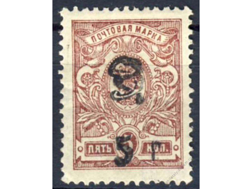 Arménie, 1920, 5R/5K Znak, MiNr.60, * po nálepce