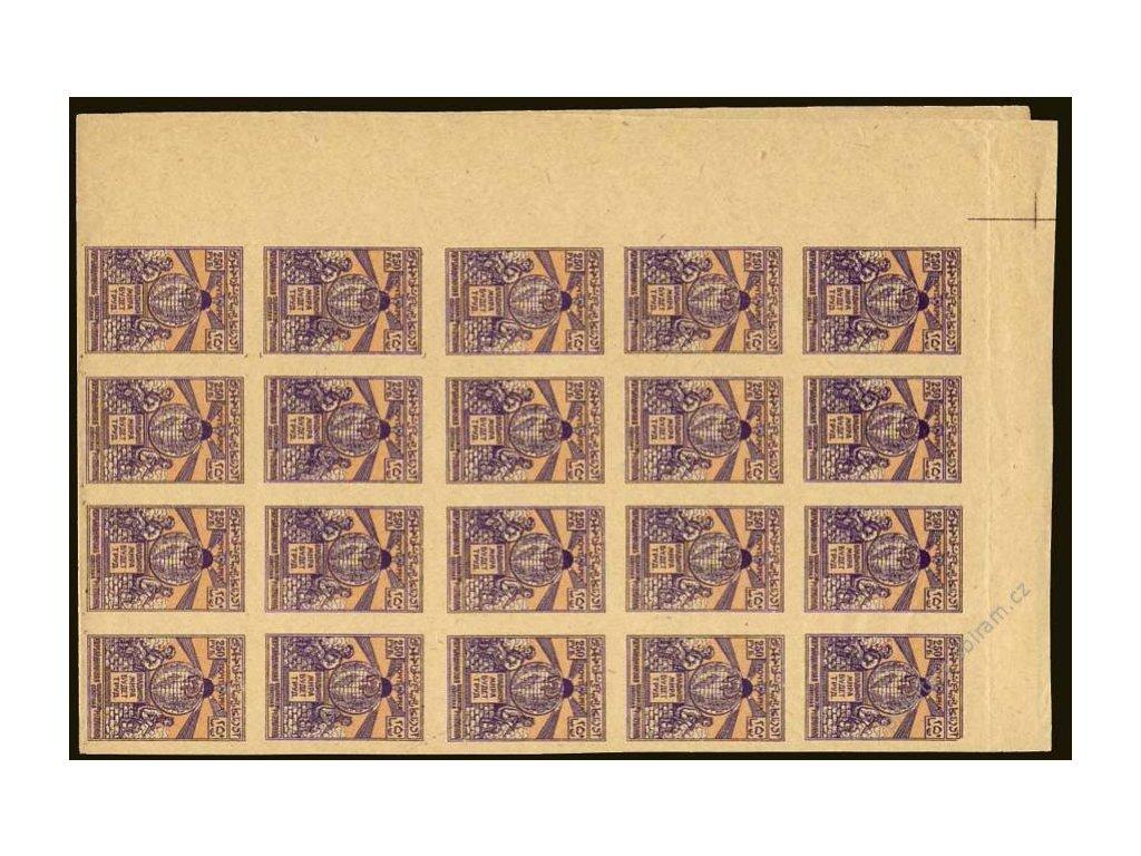 Aserbaidžán, 1921, 250R Pracující, 40blok, (*)