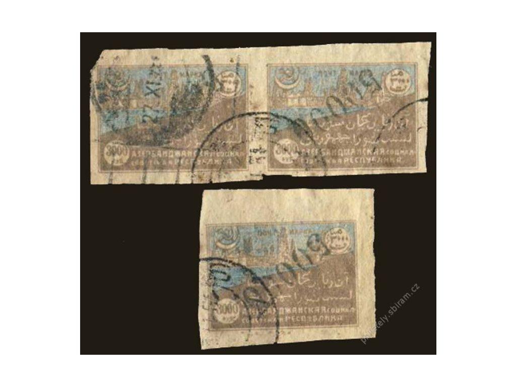 Aserbajdžán, 1922, 50000/3000R, MiNr.41, razítko