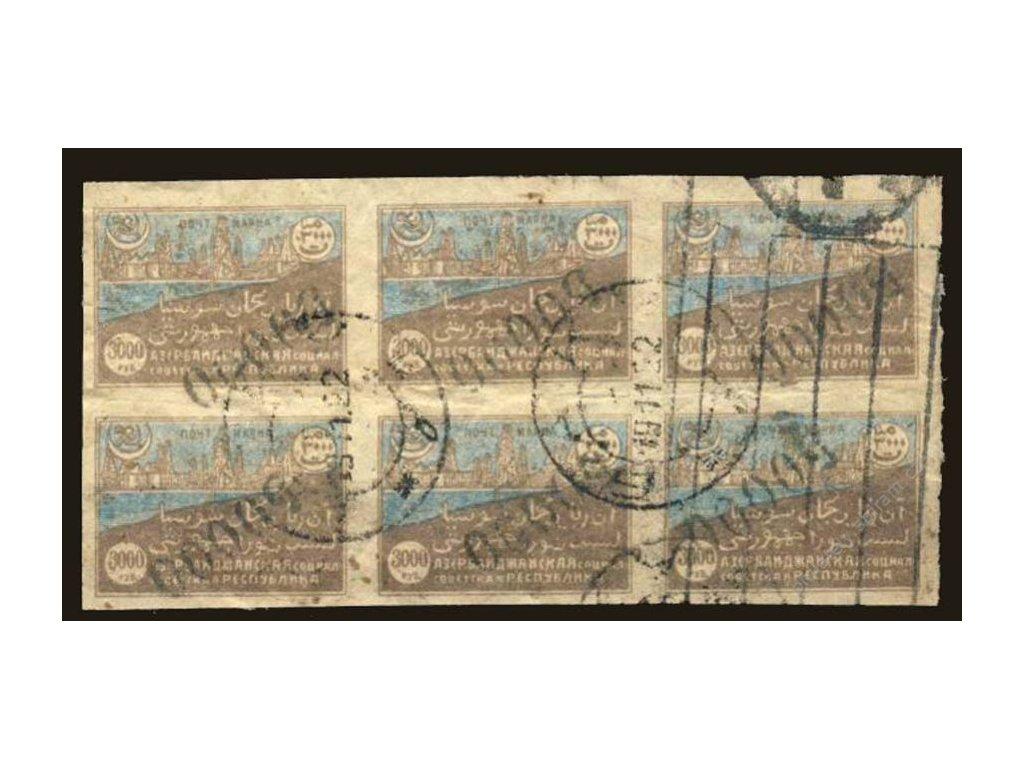 Aserbajdžán, 1922, 50000/3000R, 6blok, razítkované