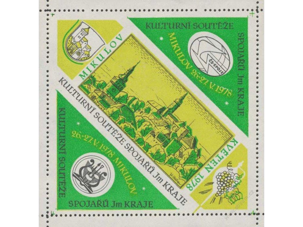 Mikulov, 1978, Kulturní soutěžě spojařů, výstavní tisk, **