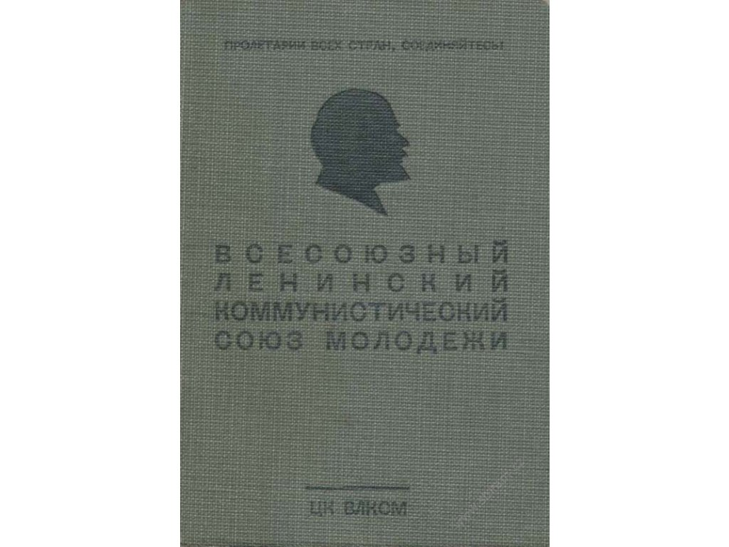 SSSR, průkazka Vsecojuznyj Leninskij moloděži, 1945