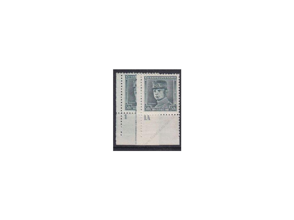 50h Štefanik, roh. kusy s DČ 1 a 1A, Nr.346, **