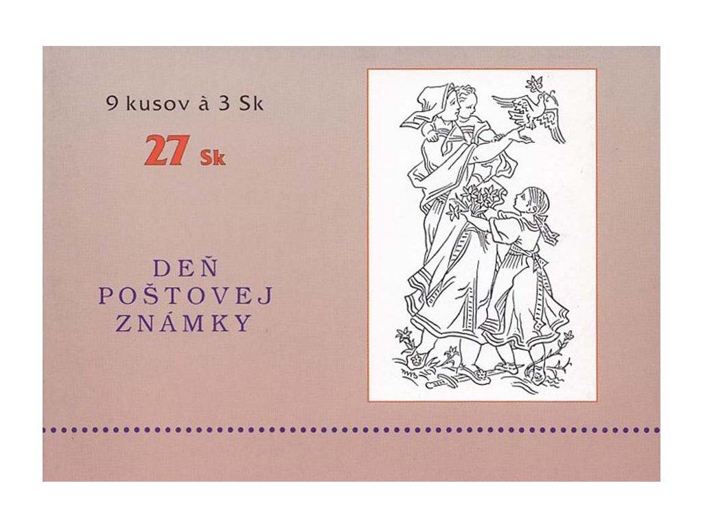 ZZ 016 Deň poštovej známky