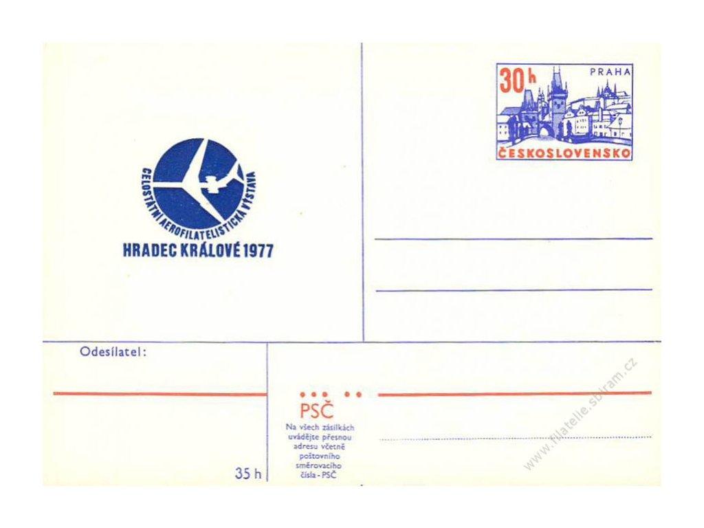 1977, Hradec Králové 1977, dopisnice