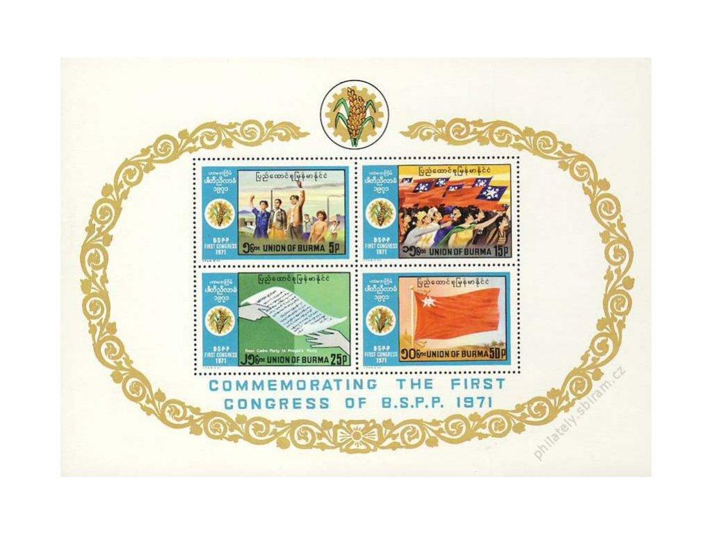Burma, 1971, aršík, MiNr.Bl.1, ** , dv okraj