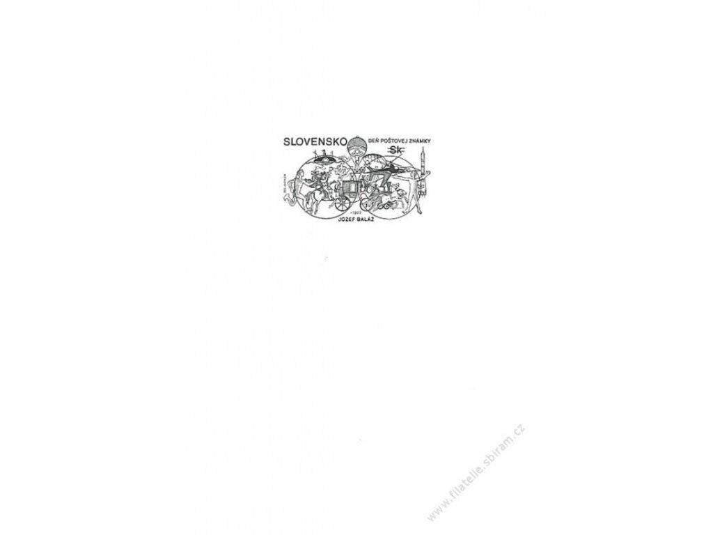 PT 40 Den poštovní známky, skvrnka