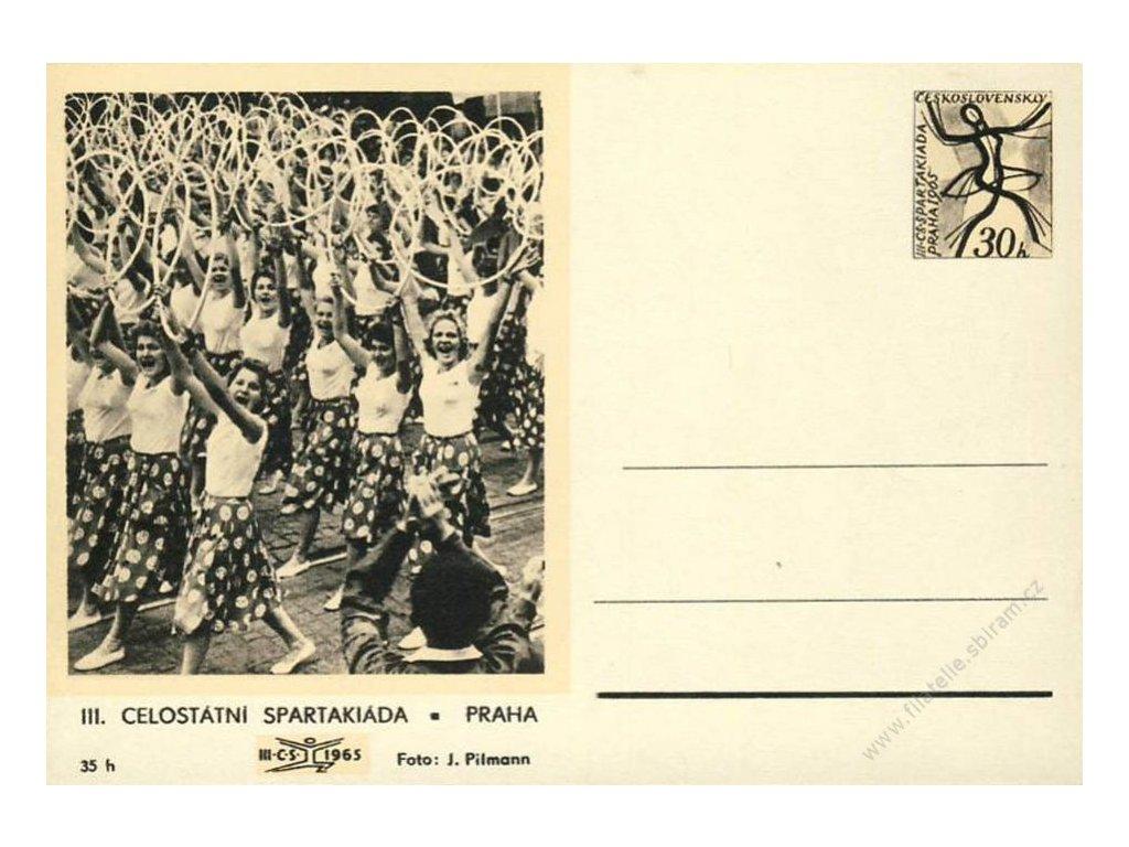 CDV 152 (12) III. Celostátní spartakiáda