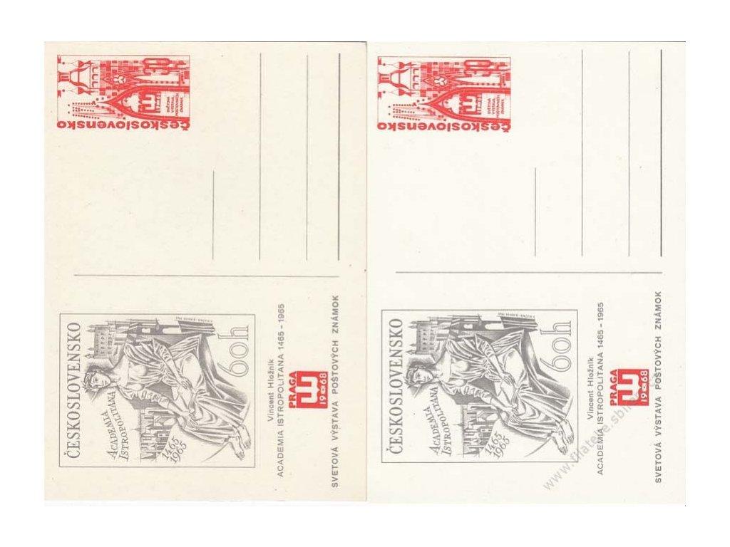 CDV 160 (8) Praga, 2 ks - odstíny papíru