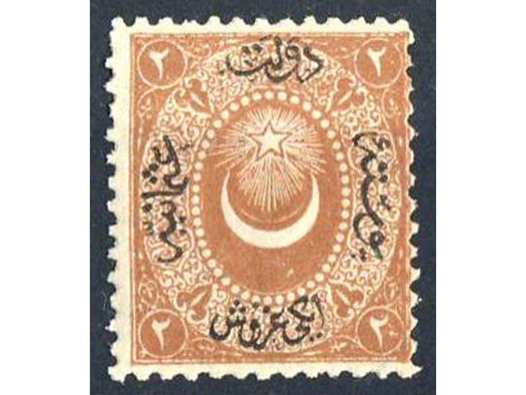 1865, 2Ghr doplatní, MiNr.7,  * po nálepce