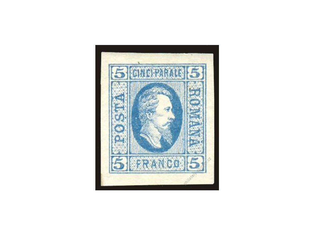 1865, 5Par Cuza, MiNr.12x, * po nálepce