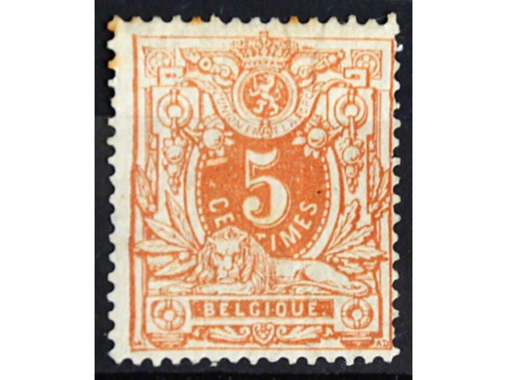 1869, 5C Znak, drobné vlomy, MiNr.25A, (*)