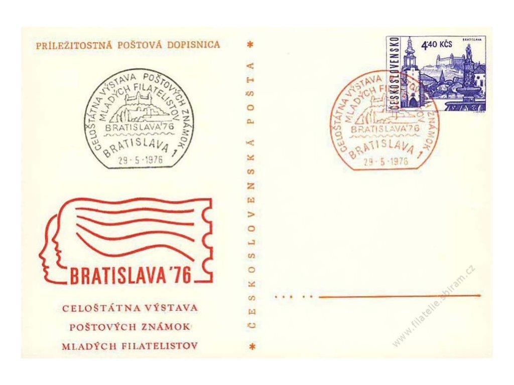 CDV 170 Bratislava, 2 razítka - ministerská