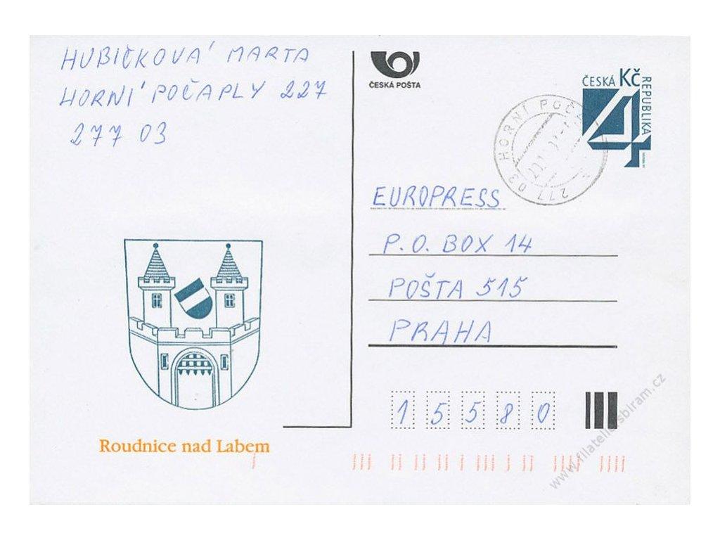 PP 71 Roudnice nad Labem, prošlé