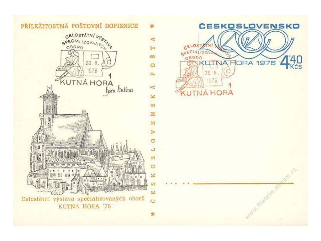 CDV 172 Kutná Hora, 2 razítka - ministerská