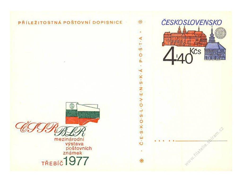 CDV 174 ČSSR - BLR 1977