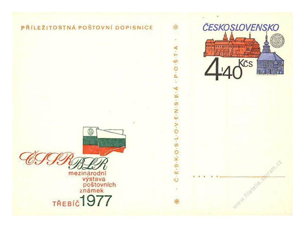 CDV 174a ČSSR - BLR 1977