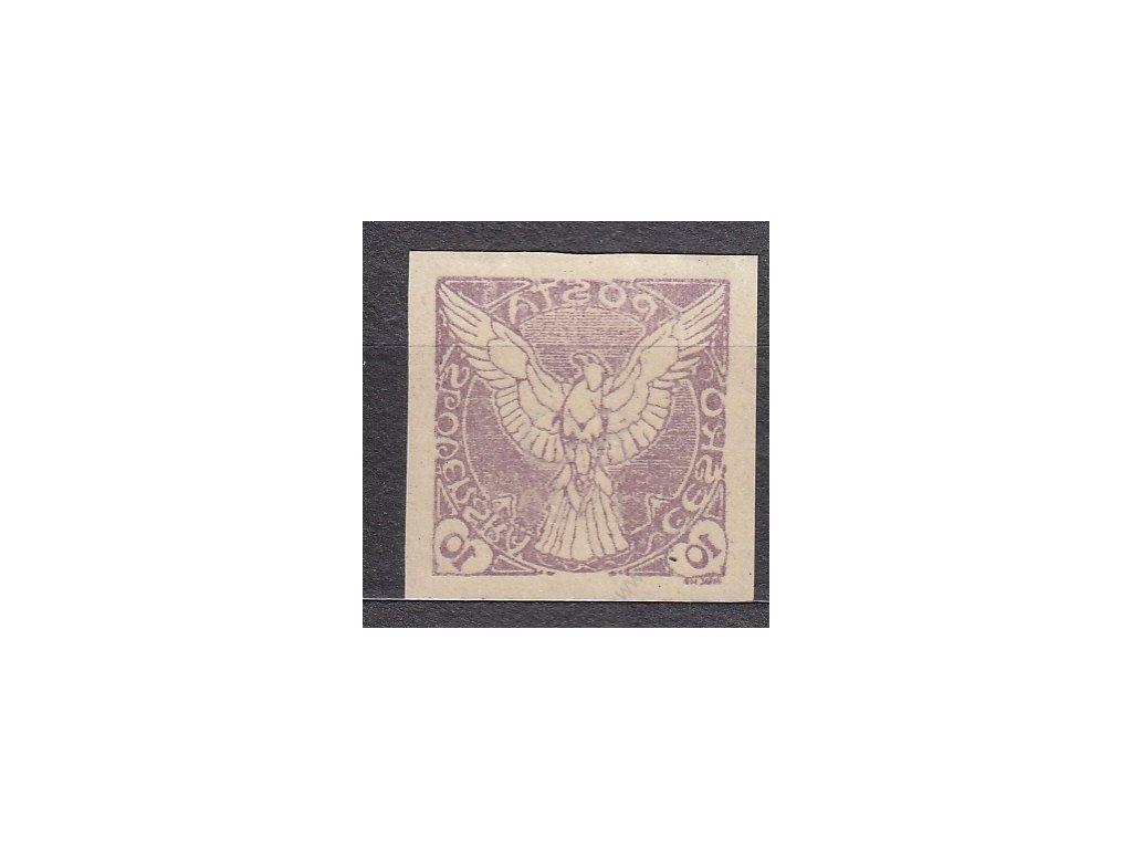 SO 1920, 10h fialová, plný obtisk známky, Nr.SO30, **