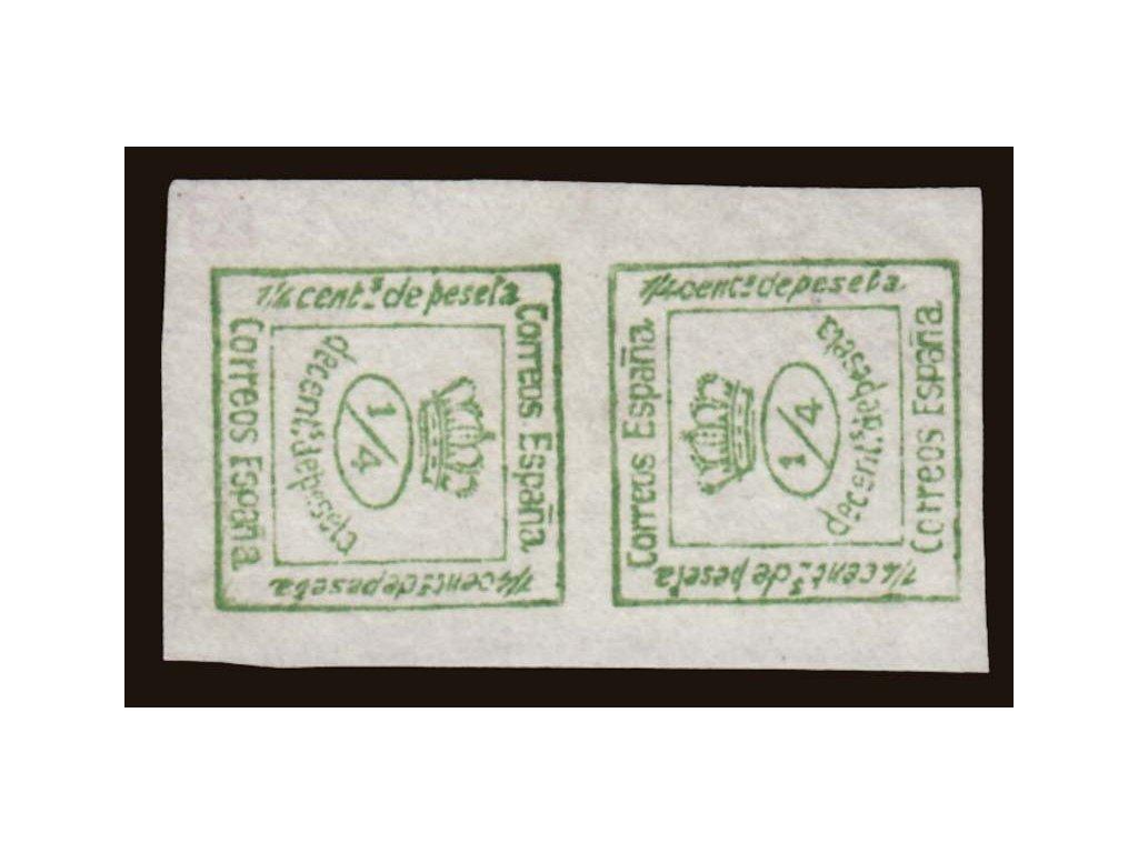 1877, 1/4C Koruna, protichůdná dvojice, MiNr.165K, (*)