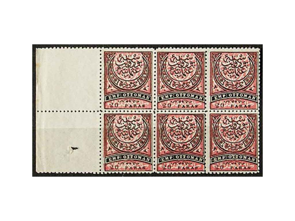 1880, 20Pa Znak, kraj. 6blok, MiNr.39, (*)