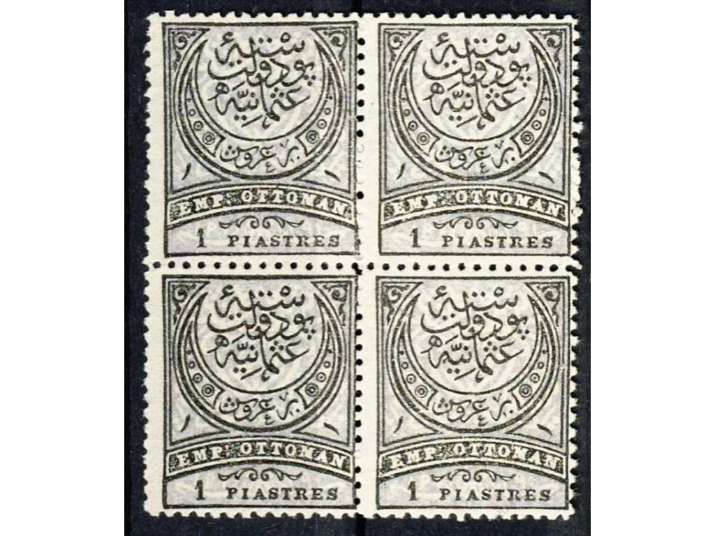 1880, 1Pia Znak, 4blok, MiNr.40, (*)