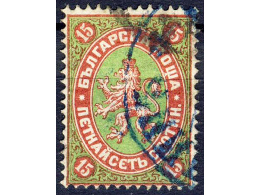 1881, 15St Znak, MiNr.9, razítkované