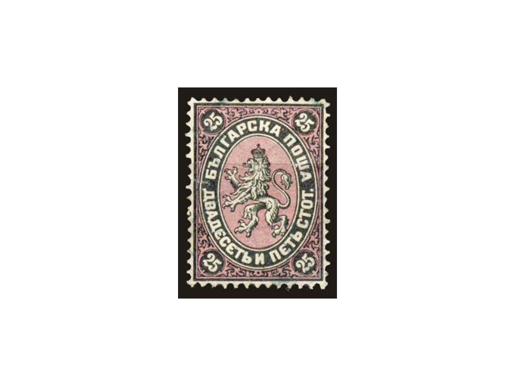 1881, 25St Znak, MiNr.10, razítkované