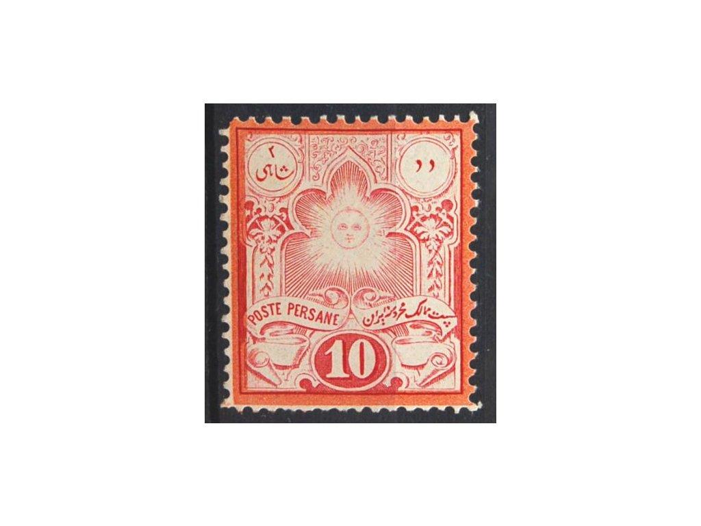 Iran, 1882, 10C Slunce, MiNr.41, **