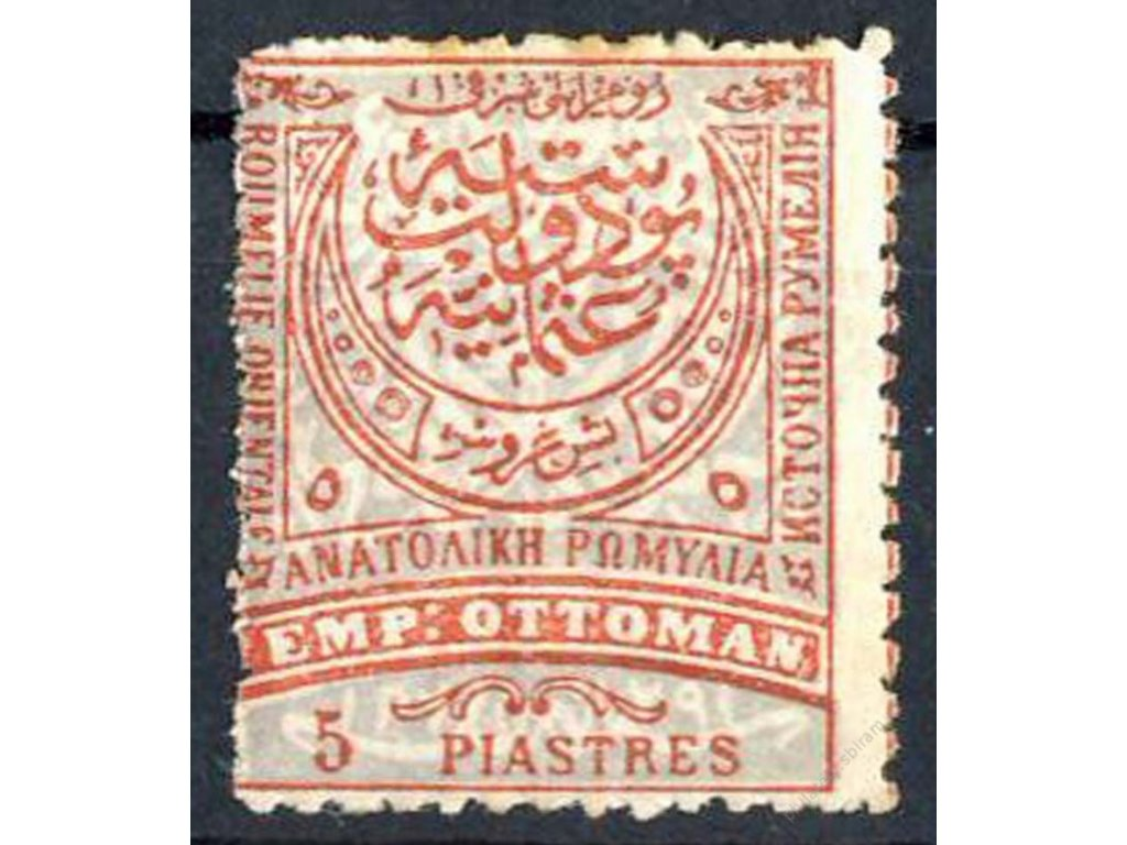 1881, 5Pia Znak, * po nálepce, rez. skvrnky