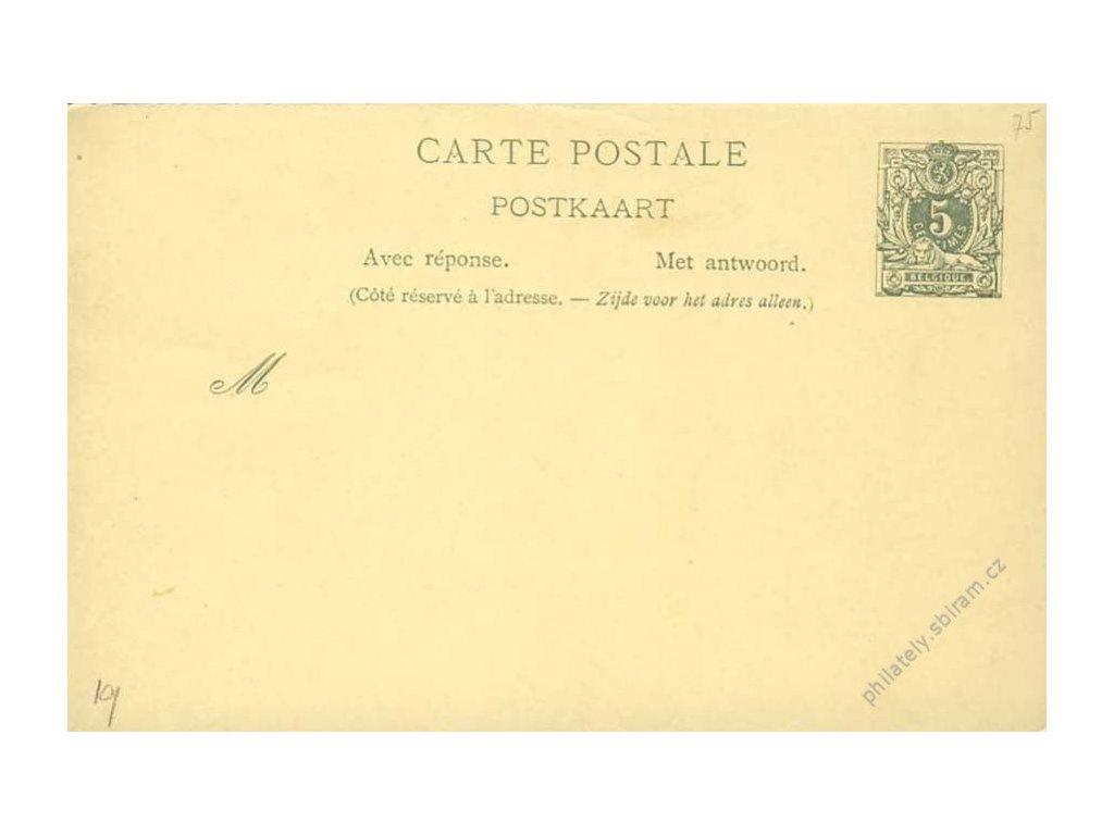 1883, dvojitá dopisnice MiNr.P19, neprošlé, vzácné