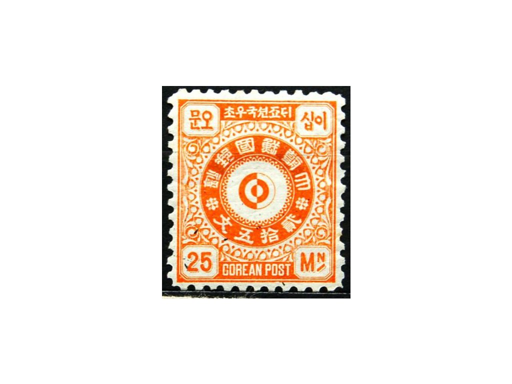 Korea, 1884, 25M Znak, nevydaná, * po nálepce