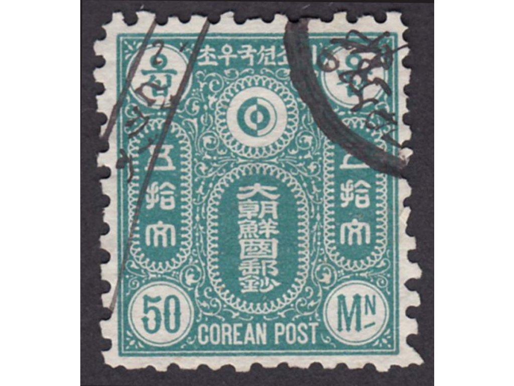 Korea, 1884, 50M nevydaná, MiNr.II,  razítkované, dv